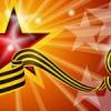 В Григориополе прошли праздничные мероприятия в честь 69-летия Великой Победы