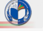 В Министерстве просвещения ПМР утверждён перечень документов, необходимых для оформления приёма ребёнка в государственную (муниципальную) организацию дошкольного образования