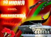 Евгений Шевчук: «Мы разделяем всю боль утраты тех, кто потерял своих близких в трагических событиях 92-го года, отдаем дань уважения участникам боевых действий за проявленные мужество, стойкость и героизм»