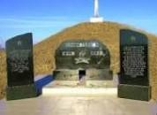 В Григориополе 1 июля отметят День Памяти последнего боя и вспомнят Погибших Защитников Приднестровья