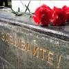 В Григориопольском районе 1 августа пройдёт Республиканский День Памяти