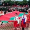 Программа празднования 24-й годовщины со дня образования Приднестровской Молдавской Республики