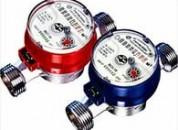 Разъяснение о порядке приобретения, установки, технического обслуживания и государственной поверки приборов учёта расхода питьевой воды