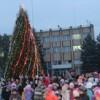 Открытие главной новогодней ёлки в Григориополе