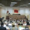 Верховный Совет ПМР принял бюджет на 2015-2017 годы в первом чтении