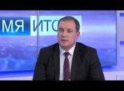 Юрий Ларченко рассказал об итогах работы Государственной администрации за 2014 год в эфире Первого Приднестровского телеканала