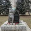 В Григориополе состоялся митинг, посвященный 26-й годовщине вывода советских войск из Афганистана