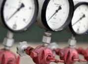 Информация о проведении плановых работ на системах газоснабжения села Гыртоп