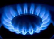 Тарифы на природный газ