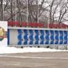 Государственная администрация объявляет о начале приема материалов и предложений для занесения  граждан  на  Доску почёта  Григориопольского   района  и г. Григориополь