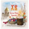 Глава госадминистрации поздравил жителей Григориополя со Светлым праздником Пасхи