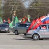 г.Григориополь и с.Бычок посетят участники республиканского автопробега