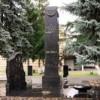 73 года назад город Григориополь и Григориопольский район были освобождены от немецко-румынских захватчиков