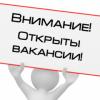 Служба в Григориопольском РОВД