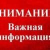 Открыта предварительная запись на выездной приём граждан руководством МВД ПМР