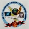 Августовская конференция работников народного образования Григориопольского района