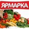 27 августа в Григориополе состоится широкая сельскохозяйственная ярмарка