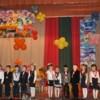 Первый звонок прозвенел во всех школах Григориопольского района