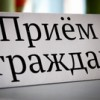 Начальник государственной службы управления документацией и архивами ПМР Зинаида Тодорашко проведёт приём граждан