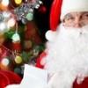 Более 100 мероприятий пройдут в Григориопольском районе в новогодние праздники