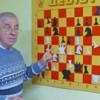 Итоги  Первенств по шахматам и волейболу