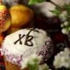 Поздравление руководства Григориопольского района со светлым праздником Воскресения Христова — Святой Пасхой