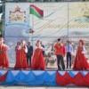 Григориополь отмечает День Великой России