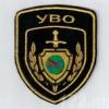 29 октября — День сотрудника вневедомственной охраны системы МВД ПМР
