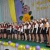В Григориополе прошло торжественное мероприятие, посвященное Дню учителя