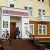 Очередной транш российской гуманитарной помощи поступит к концу следующей недели