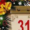 31 декабря в Приднестровье будет выходным днём
