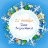 22 декабря — День энергетика ПМР