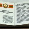 24 декабря — День Конституции Приднестровской Молдавской Республики