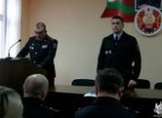 Назначен начальник Григориопольского РОВД