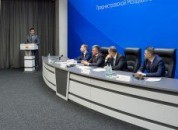Реализация программ на контроле у Главы государства