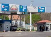 С 25 апреля по 7 мая в Приднестровье вводится упрощённый порядок пересечения госграницы