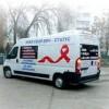 Тест на ВИЧ можно будет пройти в четырёх григориопольских сёлах