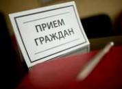 Государственная служба управления документацией и архивами ПМР проведёт личный приём