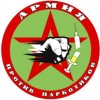 «Армия против наркотиков» — в Григориополе