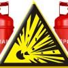 Внимание сжиженный газ!