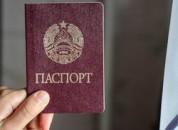 Жителю Григориопольского района помогли оформить приднестровский паспорт