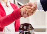 Объявлен конкурс по продаже малого объекта муниципальной собственности