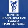Бизнес-школа ТПП ПМР информирует