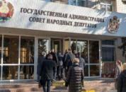 Вадим Красносельский обсудил ситуацию в районе, республике и по ее периметру с григориопольской администрацией, депутатами, представителями общественности