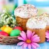 Поздравление руководства района и города со светлым праздником Воскресения Христова — Святой Пасхой