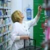 Заказ лекарств из-за рубежа можно оформить в городской аптеке