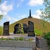 План мероприятий, посвящённых Дню памяти и скорби в ПМР — 1 августа 2021 года