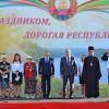 В ГРИГОРИОПОЛЕ ОТМЕТИЛИ 30-ЛЕТНИЙ ЮБИЛЕЙ ПРИДНЕСТРОВСКОЙ МОЛДАВСКОЙ РЕСПУБЛИКИ