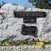 План мероприятий на 25 июля, посвящённых 229-летию со дня основания города Григориополя