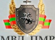 ПРИЁМ ГРАЖДАН МИНИСТРОМ ВНУТРЕННИХ ДЕЛ ПМР